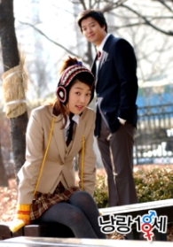 Image result for Kwon Hyuk Jun sweet 18